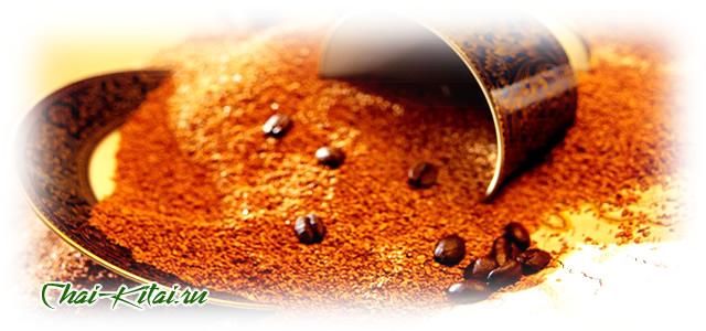 ложка кофеина в мешке чая