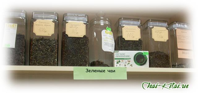 чайный зеленые сорта