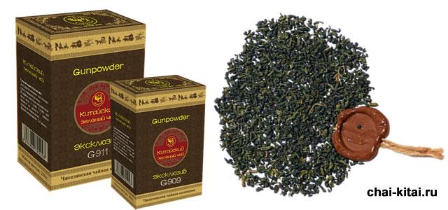 зеленый чай на ночь для похудения отзывы