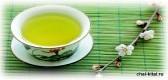 Зеленый чай - настоящее изобилие витаминов
