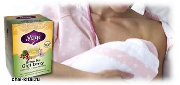 зеленый чай для лактации
