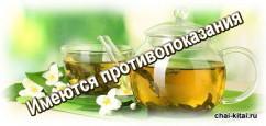Кому зелёный чай противопоказан