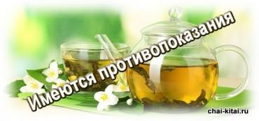 противопоказания употребления зеленого чая
