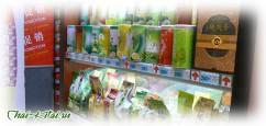 Выбор хорошего чая у разных продавцов