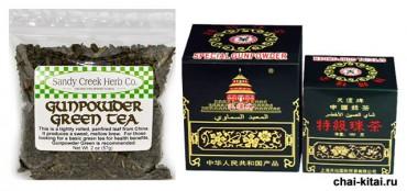чайные упаковки
