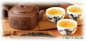 Чайная церемония в компании с чайным мастером