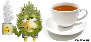 победить болезнь можно чаем