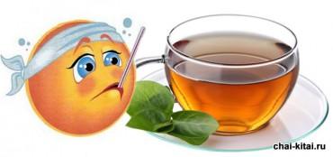 как вылечиться чаем