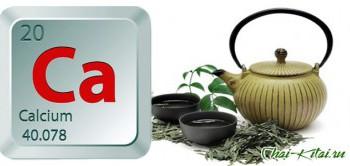 Выводит ли зелёный чай из организма кальций?