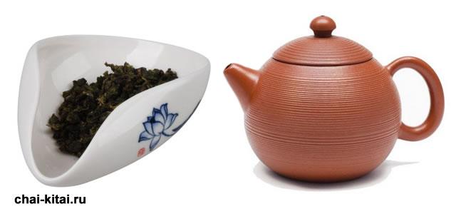 чайник для воды